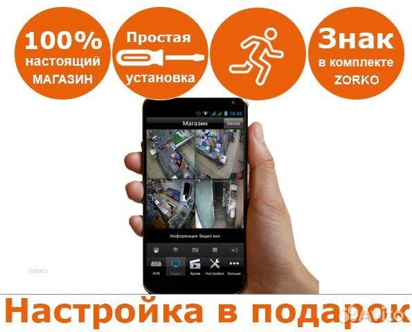 Видеонаблюдение уличная AHD камера с ик подсветкой 89039273005 купить 3