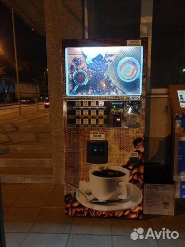 Продам кофейный аппарат марки Venson 89383052830 купить 1