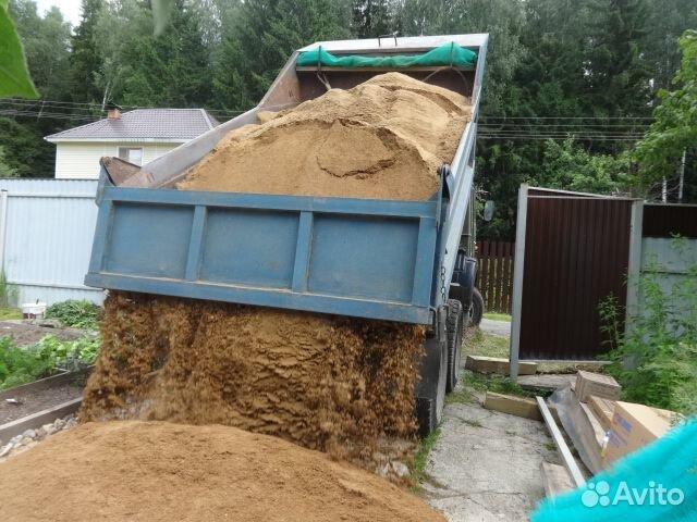 песков бетон купить
