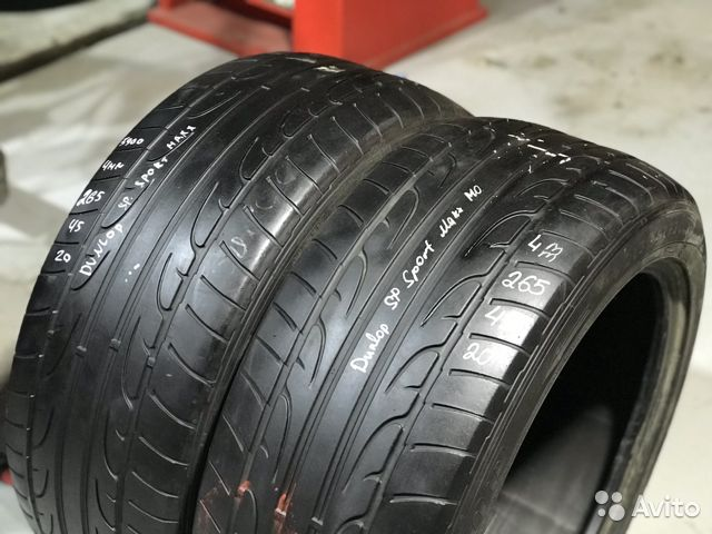 89380001718 265/45/20 Dunlop SP Sport Maxx (4 mm) - 2 шт