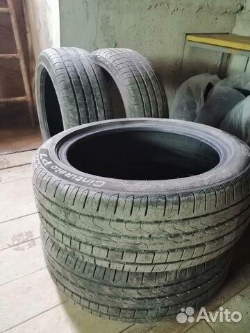 Шины Pirelli 89123604433 купить 1