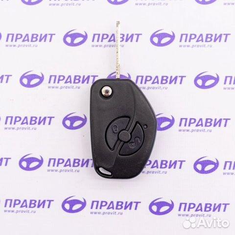 Брелок-пульт иммобилайзера ваз 2123 люкс выкидной 88004443075 купить 4