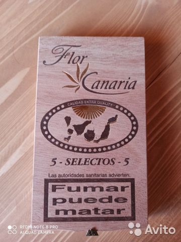 Коробка из под сигар купить 1