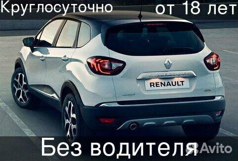 Авто в прокат без залога круглосуточно хонда срв в автосалоне москвы