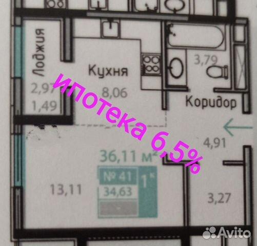 1-к квартира, 36 м², 7/15 эт. 89343408997 купить 1