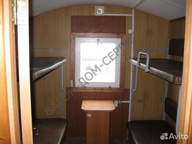 Вагон-дом на шасси жилой 8 мест Комфорт-С 89115748339 купить 8