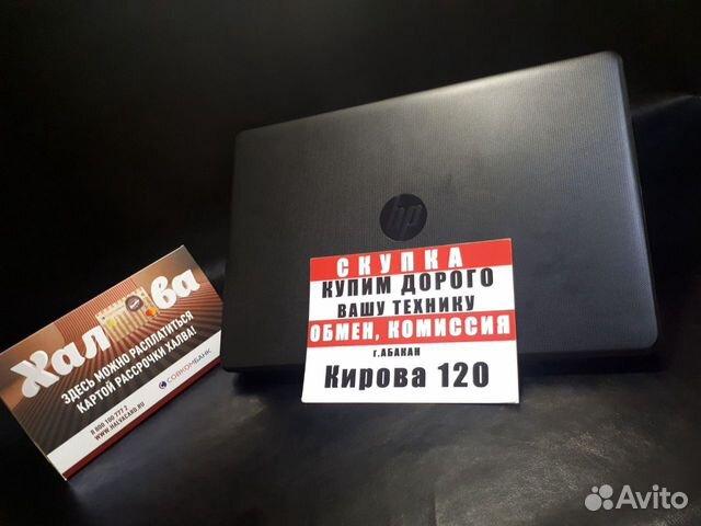 89503079406 Ноутбук для работы и программ (К120)