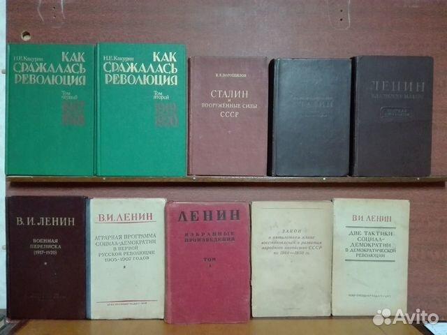 Советские раритетные книги 2  89281958665 купить 2