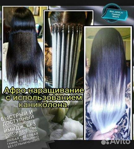 Hairdresser 89049996784 buy 4