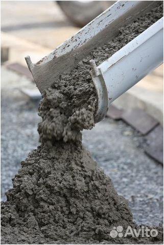 Бетон в брянске купить на авито adana цемент купить в москве