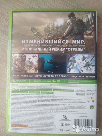 Игра для приставки  89991347439 купить 3