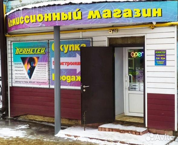 2 комиссионных магазина и сервисных центра  89625961110 купить 1