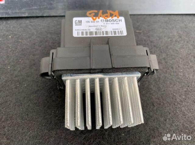 Резистор отопителя Chevrolet Cruze хэтчбек 1 2012  89086364687 купить 3