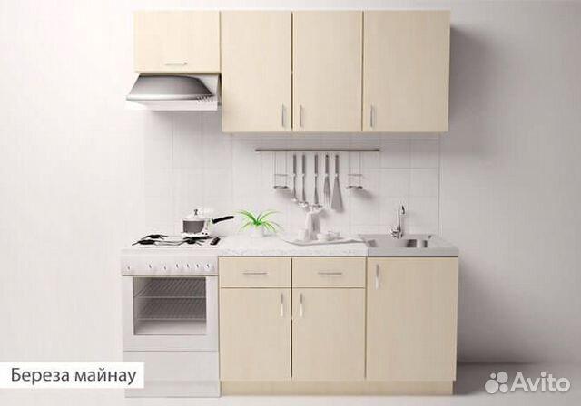 Кухни кухонные гарнитуры