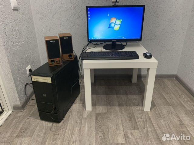 Компьютер  89173078873 купить 1