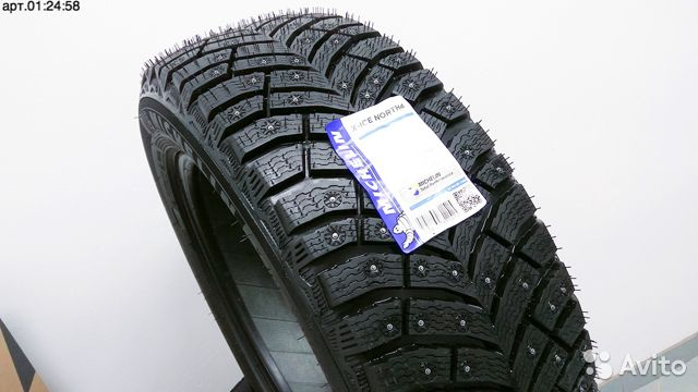 Шины зимние новые 185/65R15 Michelin X-Ice North 4