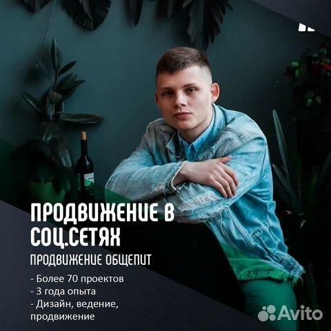 Работа онлайн петровск забайкальский на работу пришла девушка