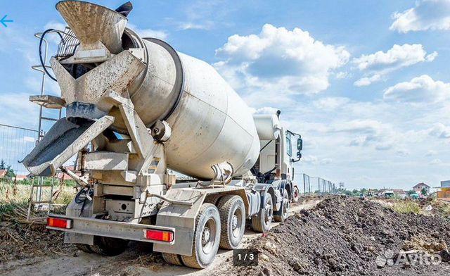 Бетон ульяновск купить цена за куб миксер для бетона купить в москве