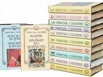 Рафаэль Сабатини 15 томов
