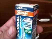 Osram D4S 66440