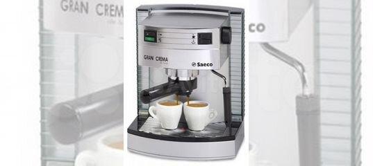 Кофеварка авито башкирия