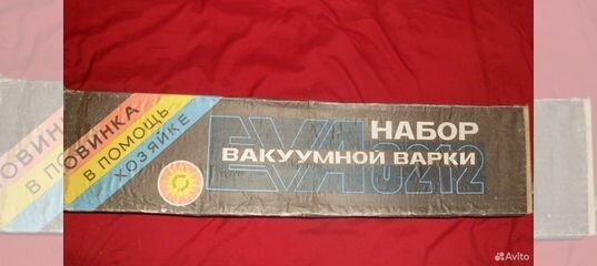 Самогонный аппарат eva-0212 купить коптильня горячего копчения цена рязань
