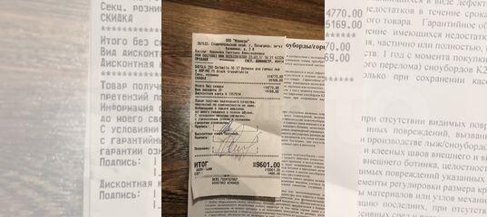 cc0ae4f23ac8 Горнолыжные ботинки купить в Карачаево-Черкесии на Avito — Объявления на  сайте Авито