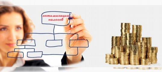 Оптимизация налогов нижний новгород электронный вид отчетности