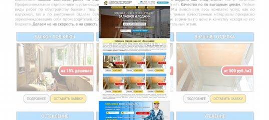 Услуги - Создание сайтов в Краснодаре под ключ в Краснодарском крае  предложение и поиск услуг на Avito — Объявления на сайте Авито 93599fd815e