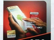 SAMSUNG EVO Plus 256Gb, 512Gb microsdxc UHS-I 667x
