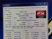 AMD FX-4100 — Товары для компьютера в Санкт-Петербурге