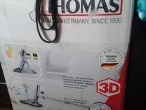 Пылесос Thomas Twin Helper Aquafilter 1600 W