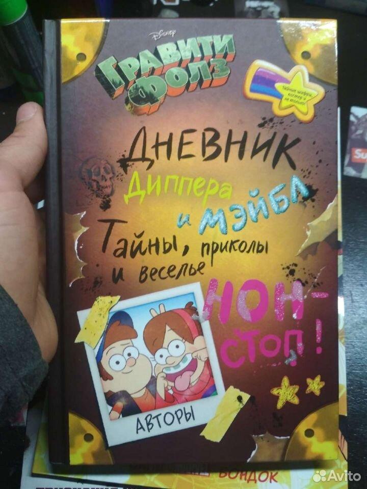 Комиксы Marvel  89506796661 купить 5