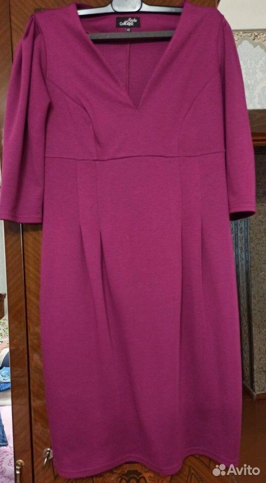 Платье р 48  89145091919 купить 1