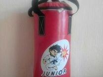 Мешок боксерский Юниор 25 кг
