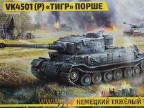Сборные модели танки, зрк 1/35, авиацию 1/32
