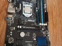 Asrock H97 anniversary + CPU 1840 + 4GB