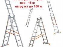 Лестница 3x12