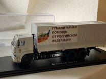 Модель Камаз 65117 «Гуманитарная помощь SSM 1/43