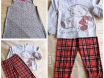 Пижама+ночнушка