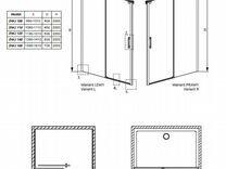 Душевая дверь Radaway Espera DWJ 1400/2