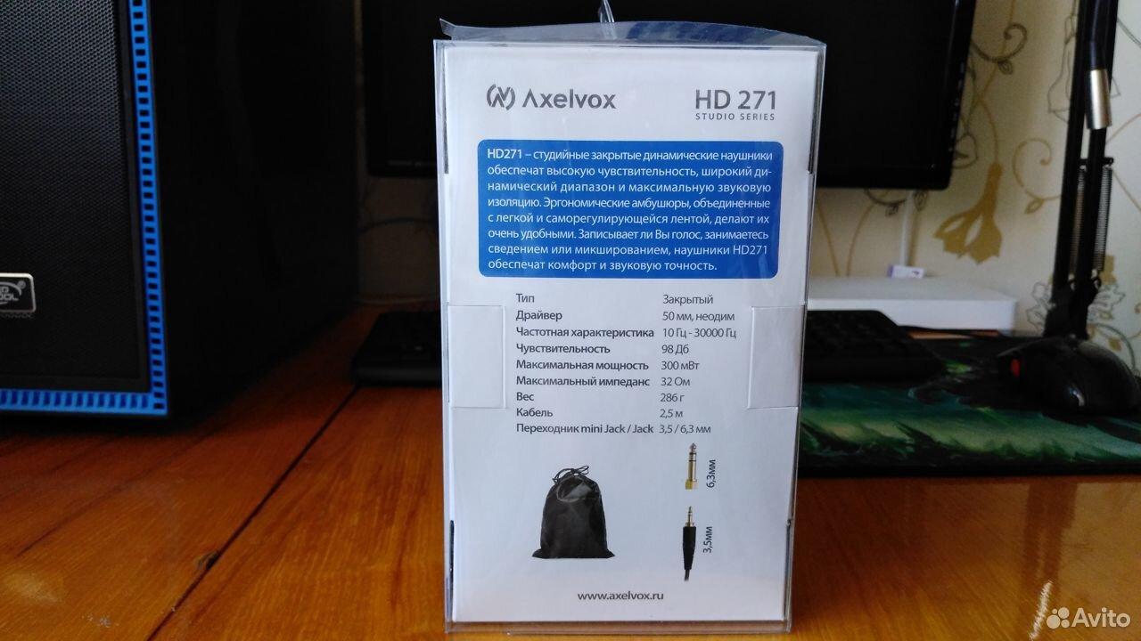 Наушники Axelvox HD271  89091082562 купить 2