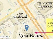 Стерилизатор germix ультрафиолетовый 9W — Красота и здоровье в Воронеже