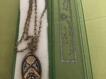 Серебро Кубачи кулон и цепочка
