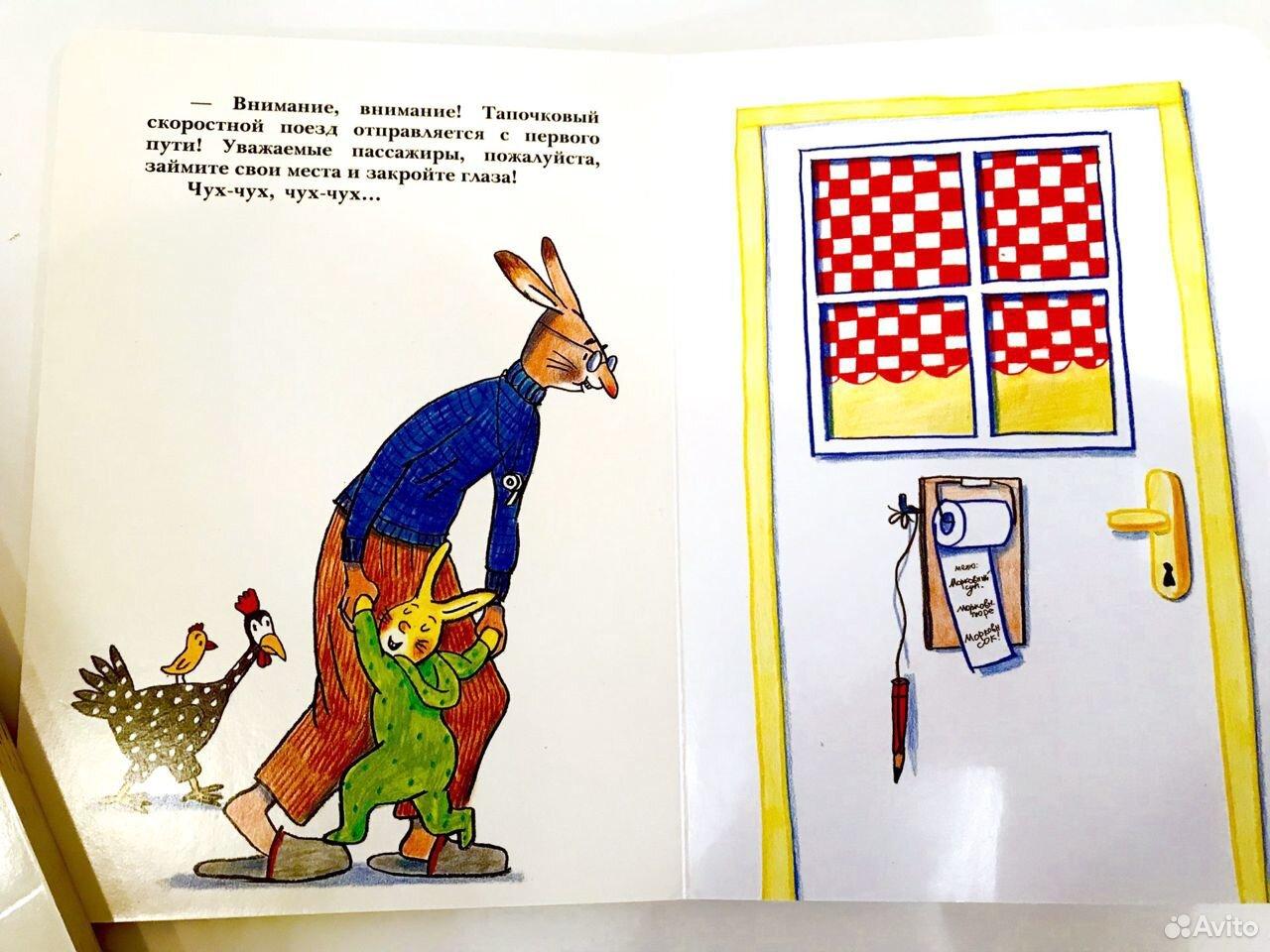 Книги из серии Карлхен  89147716363 купить 3