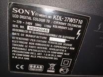 Телевизор ЖК sony bravia KDL 37W5710