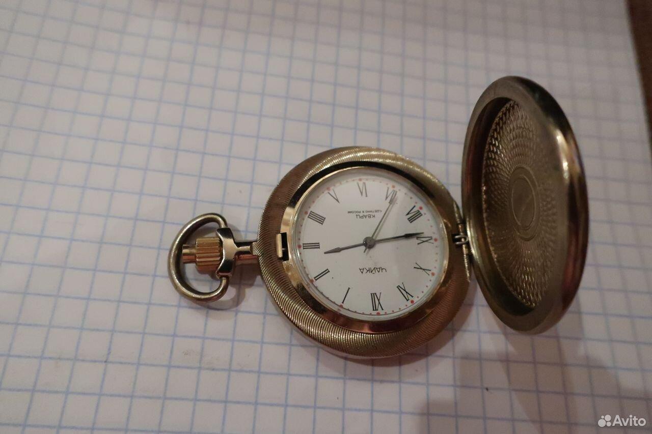 Карманные часы Чайка  89081577633 купить 5