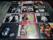 Диски, музыка, рок