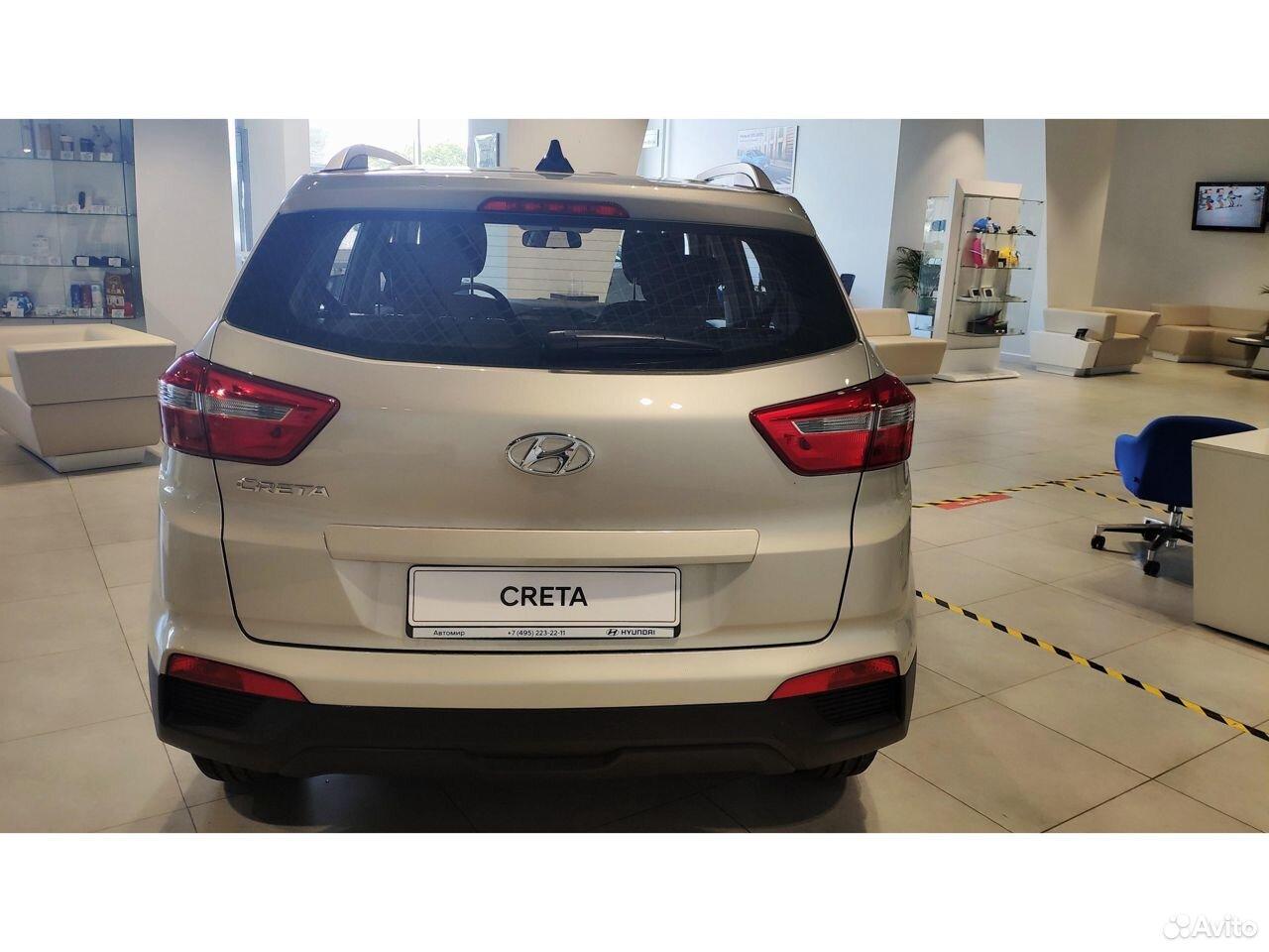 Hyundai Creta, 2020  84732320096 купить 4