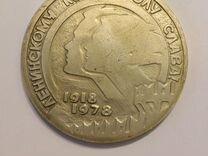 Медаль настольная СССР, в память 60 летия влксм